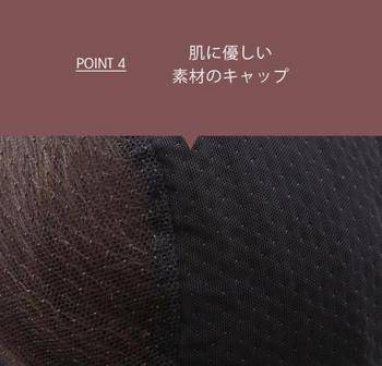 天使のスカーレットミディ4.jpg