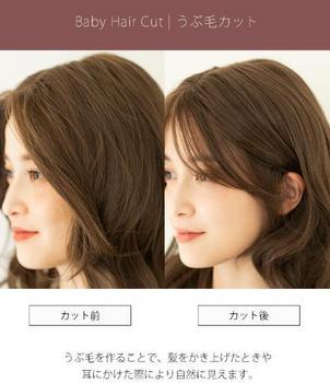 天使のスカーレットミディ8.jpg
